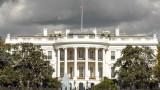 Тръмп разду дефицита със 17 процента за година