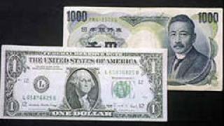 Япония брани йената