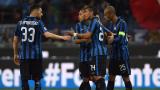 Интер с 20 победи и място в Топ 4 на Италия (ВИДЕО)