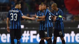"""Китайска търговска верига купува футболния гранд """"Интер"""""""