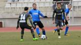 Лудогорец II победи с 2:0 Ботев (Гълъбово)