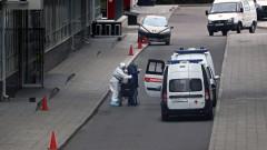 COVID-19: Пореден ден със счупени рекорди за заразени и починали в Русия