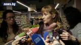 БАБХ: Липсва държавен стандарт за козунака