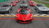 Ferrari пуска 15 нови модела, смята да удвои приходите си до 2022 година