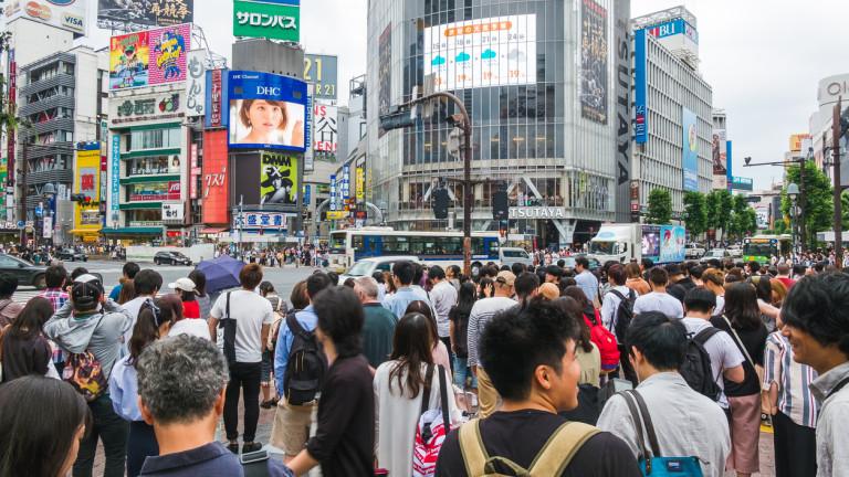 Управляващите в Япония поискаха $92 милиарда допълнителен бюджет