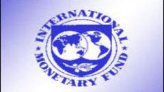 МВФ отпуска нов транш от финансова помощ за Гърция
