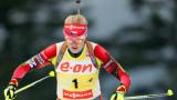 Световно първенство по биатлон 2015 преследване дами