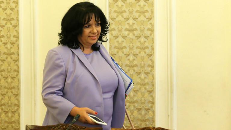 """""""Балкански поток"""" и интерконекторът с Гърция - в срок въпреки коронавируса, уверява Петкова"""