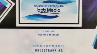 """Инвестбанк"" АД получи ценно признание в категория ""Мобилна иновация"" в годишните бизнес награди b2b Media Awards"
