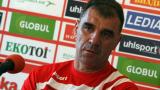 Сашо Борисов тренира ЦСКА