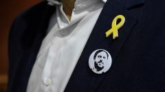 """Каталуния """"намигва"""" на независимостта"""