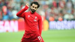 Мохамед Салах: Никой в клуба не говори с мен за нищо