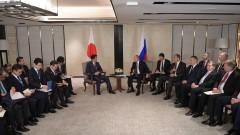 Путин и Абе се съгласиха да ускорят преговорите за мирен договор