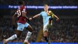 Барселона иска да привлече Олександър Зинченко