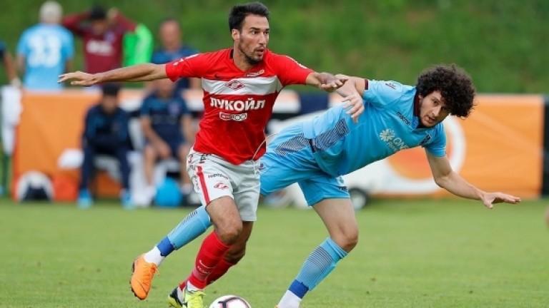 Българският национал Ивелин Попов игра 70 минути за Спартак (Москва)