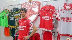 ЦСКА взима солиден процент при бъдеща продажба на Фабрини, пожела му успех