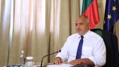 Борисов предлага Велико народно събрание и промени в Конституцията