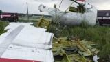 Сепаратистите отново осуетиха разследването на трагедията с MH17