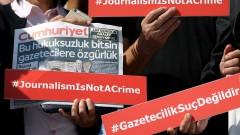 Турция освободи германска журналистка