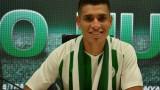 Локомотив (Пловдив) подписа с Паоло Уртадо?