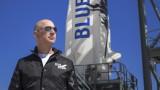Джеф Безос излетя в космоса