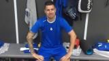 Иво Иванов пред дебют за Спартак (Варна)