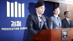 Пореден президент на Южна Корея обвинен в корупция