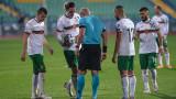 България ще бъде в четвърта урна при жребия за световните квалификации