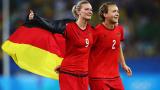 Германките са олимпийски шампиони по футбол