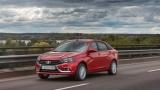 Започнаха продажбите на Lada Vesta в България