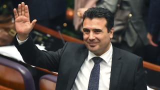 Македония - нова ера след дълго очакване