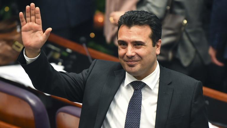 Зоран Заев: Да живее Република Северна Македония