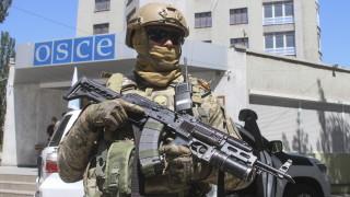 Украйна се готви да си върне Донбас