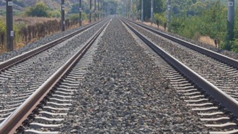 Европейската комисия отпусна 293 млн. евро за модернизация на жп