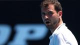Григор Димитров победи Янко Типсаревич в първия кръг на Australian Open 2019