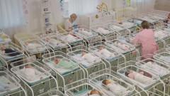 Сурогатните бебета, които останаха без родители заради пандемията