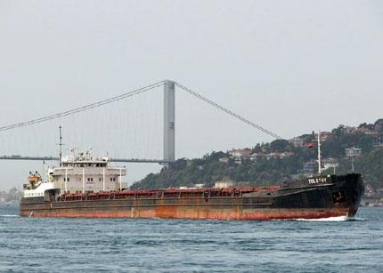 Оцелелите: Корабът се разцепи на две