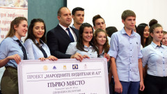 Румен Радев: България е градена не само със силата на меча, но и със силата на словото