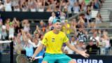 Австралия е първият четвърфиналист на ATP Cup