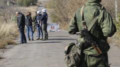 Украински войски и сепаратисти се изтеглят от фронтовата линия