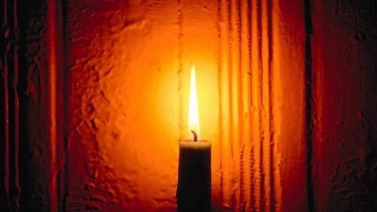 Почина Димитър Иванов