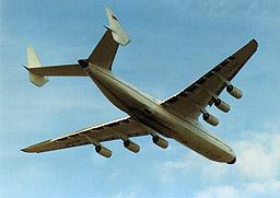 """Вторият Ан-225 """"Мрия"""" ще е готов до две години"""