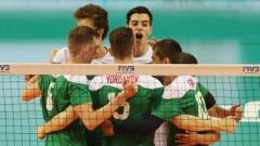 Волейболистите до 19 години на 1/4-финал на Световното в Тунис