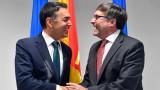 САЩ подкрепят Северна Македония за ЕС