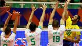 България загуби от Бразилия в турнира Лига на нациите