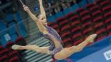 Поканиха Невяна Владинова на турнир в Испания