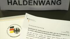 """Контраразузнаването разследва """"Алтернатива за Германия"""" за екстремизъм"""