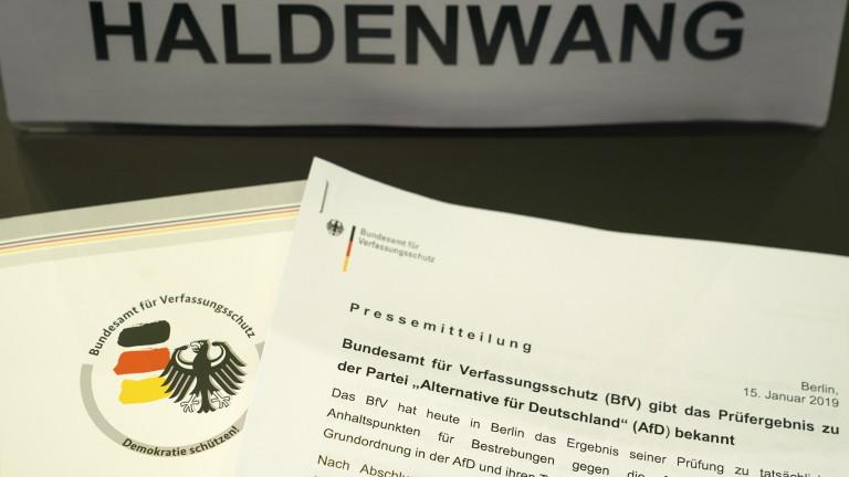 Германското контраразузнаване ще разследва крайнодясната партия