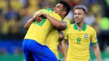 Бразилия отнесе Перу и продължава напред за Копа Америка