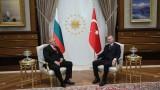EURACTIV: Ердоган открито се намесва в българската политика